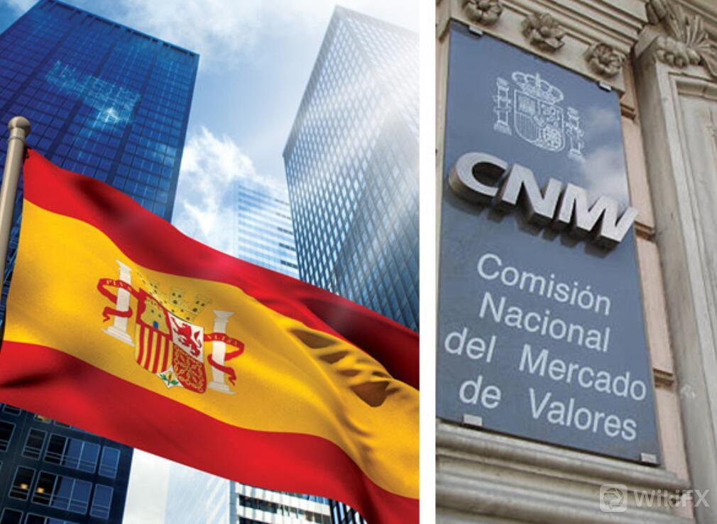 西班牙CNMV.jpg
